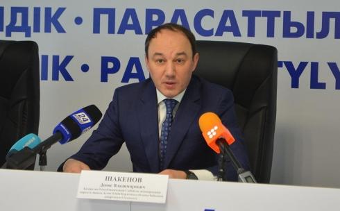 Карагандинцев призывают сообщать в областную Антикоррупционную службу о коррупционных правонарушениях