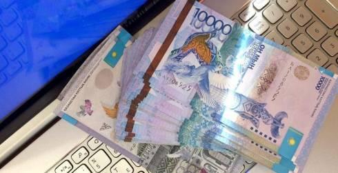 Кредит онлайн в Казахстане: небольшие деньги на короткий срок
