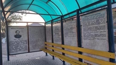 «Тридцать остановок к 30-летию»: В Балхаше появился ещё один литературный остановочный павильон