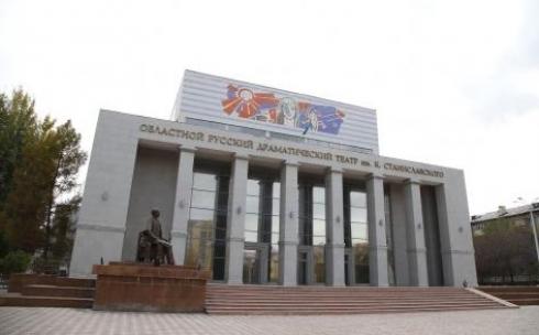 Актёры одного из театров Караганды примут участие в Kúzdik Jarty Marathon
