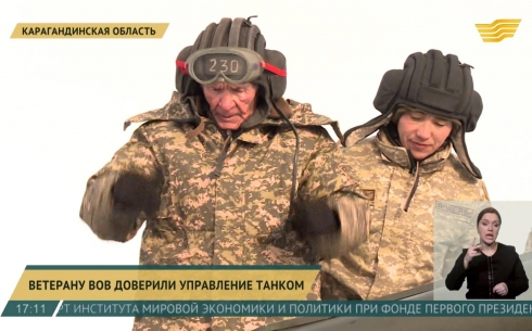 В Карагандинской области ветерану Великой Отечественной войны доверили управление танком