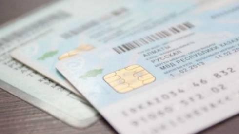 МВД предупредило казахстанцев о необходимости замены удостоверений