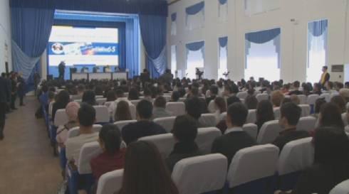 Антиядерный онлайн форум прошел в Караганде