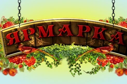 В КарГУ состоится благотворительная ярмарка