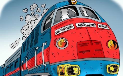 В Караганде запустят внутригородские электропоезда