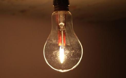 У кого сегодня в Караганде не будет света