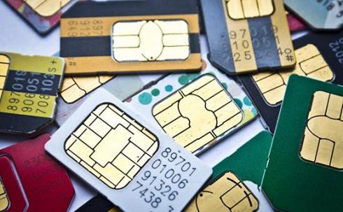 Карагандинская областная дирекция телекоммуникаций внедрила новую услугу по доставке абонентам SIM-карт