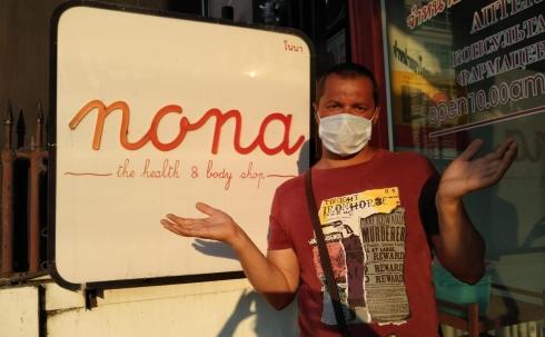 Карагандинцы не могут вернуться домой из Таиланда из-за пандемии коронавируса