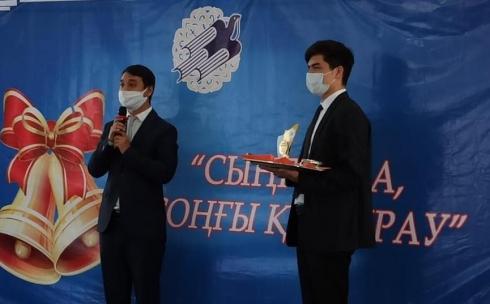 В Карагандинской области прошел онлайн-классный час выпускников