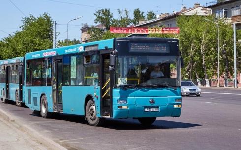 Специалисты из Кореи усовершенствуют в Караганде общественный транспорт и систему дорожного движения