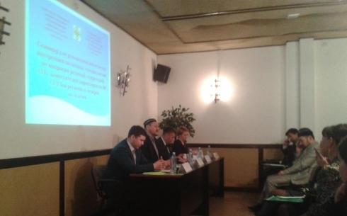 В Караганде прошел семинар по противодействию религиозному экстремизму