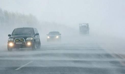 Туман, гололёд - какой будет погода в Казахстане в ближайшие три дня