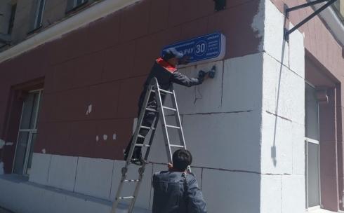 В Караганде на центральной улице установят 120 новых светоотражающих аншлагов