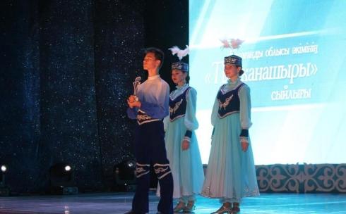 В Караганде вручили премии акима области «Тіл жанашыры»