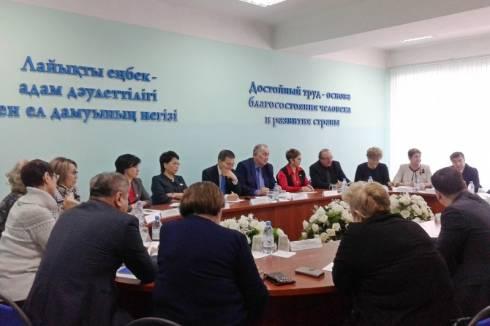 В трудовых коллективах Карагандинской области будут разъяснять Послание Главы государства