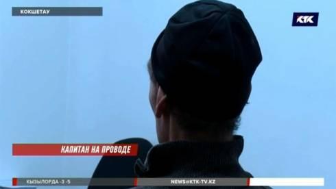 Телефонного вымогателя нашли в Темиртау