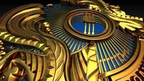 В герб Казахстана внесены изменения