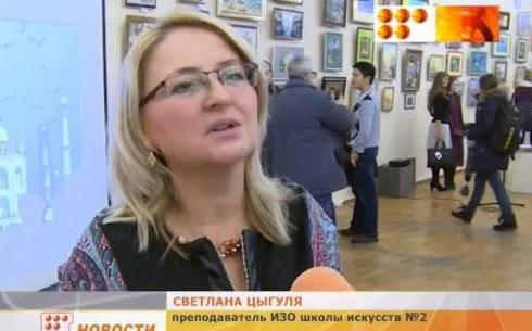 В Караганде открылась выставка участников IV открытого арт-пленэра