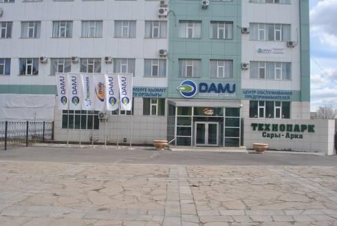 Инновационные гранты для поддержки инноваций в Казахстане