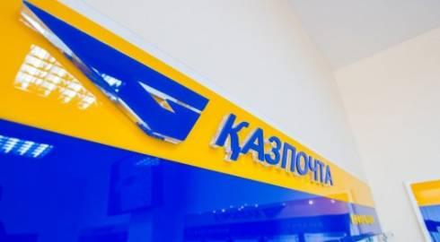 Сроки доставки посылок из Китая в Казахстан пообещали сократить вдвое