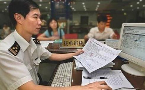 У казахстанцев возникли проблемы с проездом в Китай из-за внешнего вида - Генпрокуратура
