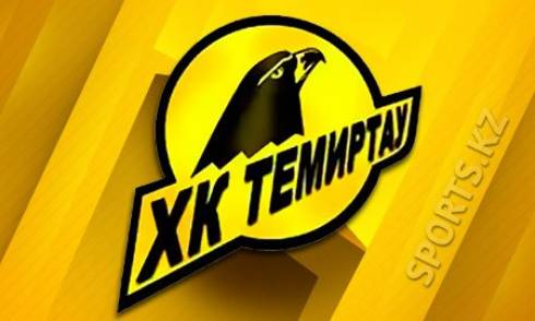 «Темиртау» взял верх над «Номадом» в матче чемпионата РК
