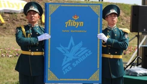 Республиканский военно-патриотический сбор молодёжи «Айбын-2019» пройдёт на учебном полигоне в Спасске