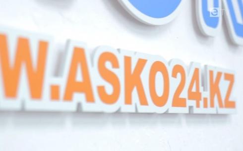 В Караганде открылся новый офис продаж страховой компании «АСКО»