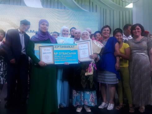 В Караганде наградили победителей регионального этапа «Мерейлі отбасы»