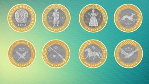 В Казахстане появились новые 100-тенговые монеты
