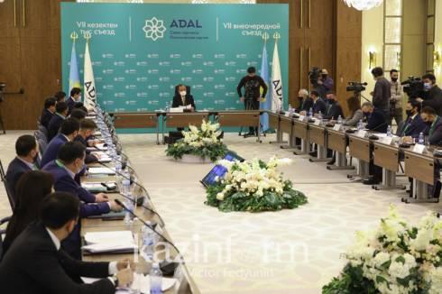 Партия «ADAL» определила список кандидатов в депутаты Мажилиса