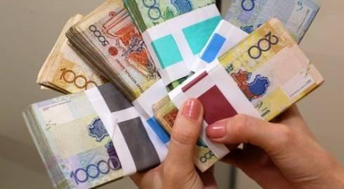 В ЕНПФ назвали среднюю зарплату своих сотрудников