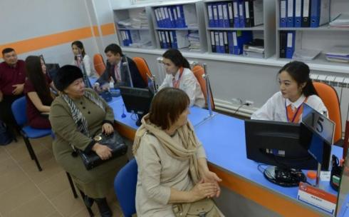 В карагандинском Центре занятости населения прием будет вестись ограниченным числом специалистов