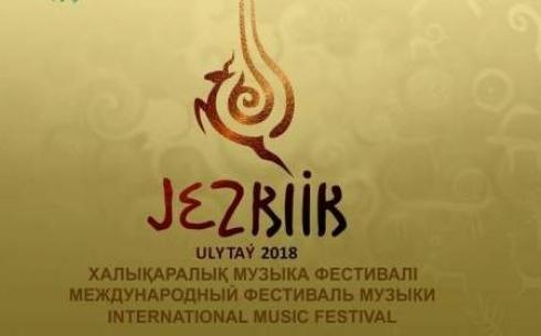 I Международный фестиваль музыки «Жезкиік» стартует в  Улытау и Жезказгане
