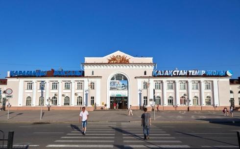 60% опрошенных карагандинцев считают, что ж/д вокзалу нужна реконструкция (видео)
