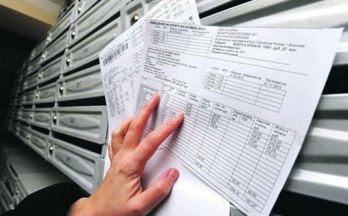 85% опрошенных карагандинцев не ощутили снижения тарифов на комуслуги