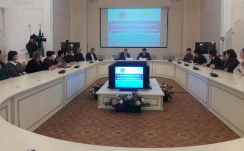В Караганде прошел семинар по земельным вопросам