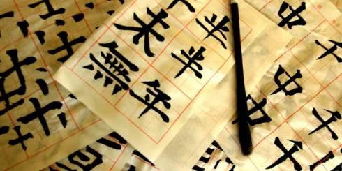 Китайский язык в Караганде с Алёной Ерошенко