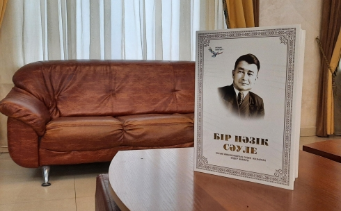 В Караганде презентовали книгу «Qasym» в рамках Аманжоловских чтений