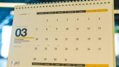 День благодарности появится в казахстанском календаре