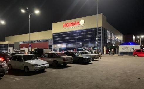WhatsApp рассылка о закрытии карагандинского супермаркета NormaN  - фейк