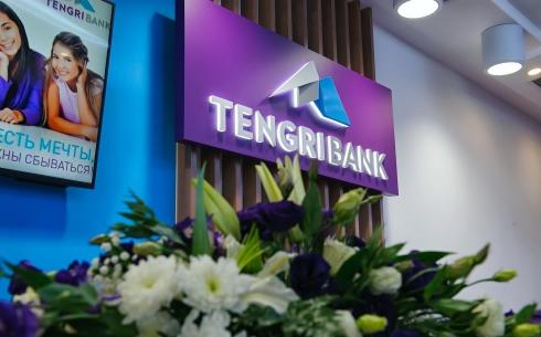 Какие гарантии предоставляет своим клиентам АО «Tengri Bank»