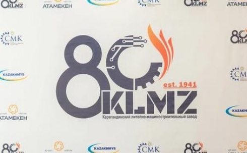 80-летие KLMZ - под знаком победы!