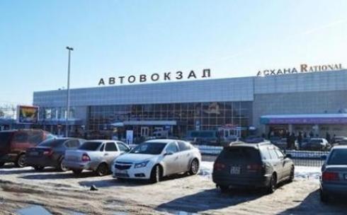 Перед Наурызом карагандинцы смогут купить билеты на дополнительные междугородние автобусы
