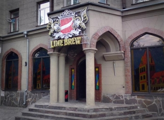 Вкусная рубрика. Обзор кафе и ресторанов. Line Brew #13