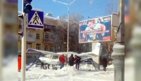 Сообщение об экстренной посадке самолета в Караганде опровергли в КГА
