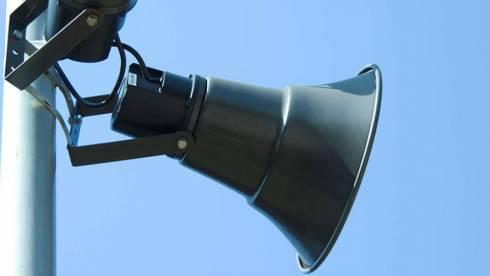 Внимание всем! В Карагандинской области проверят звуковую систему оповещения