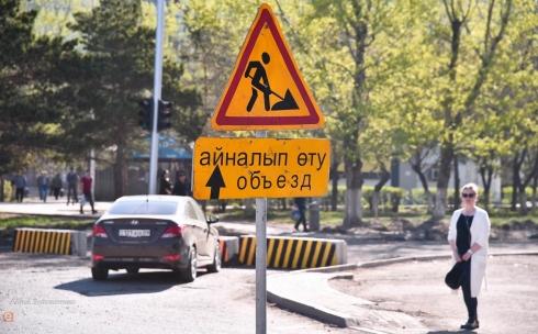 В Караганде перекроют участок дороги по проспекту Строителей