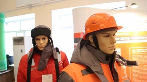 Выставка спецодежды для металлургов и шахтёров прошла в Караганде
