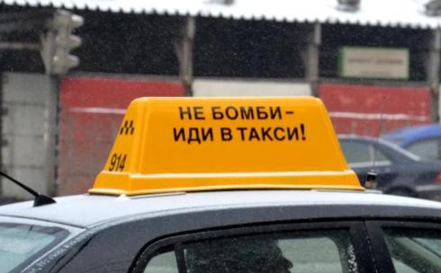 В Караганде компании, предоставляющие услуги такси, под угрозой банкротства